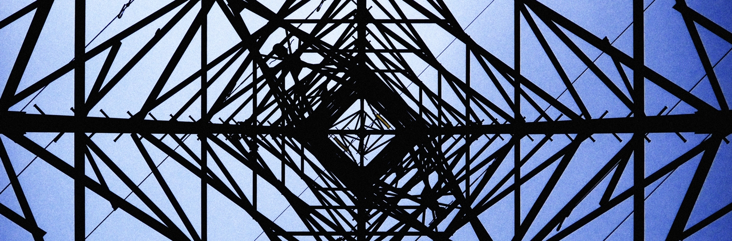 Abstract Pylon